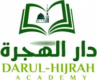 Darul Hijrah Academy Logo