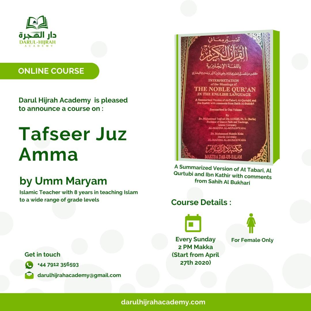 Tafseer Juz Amma course